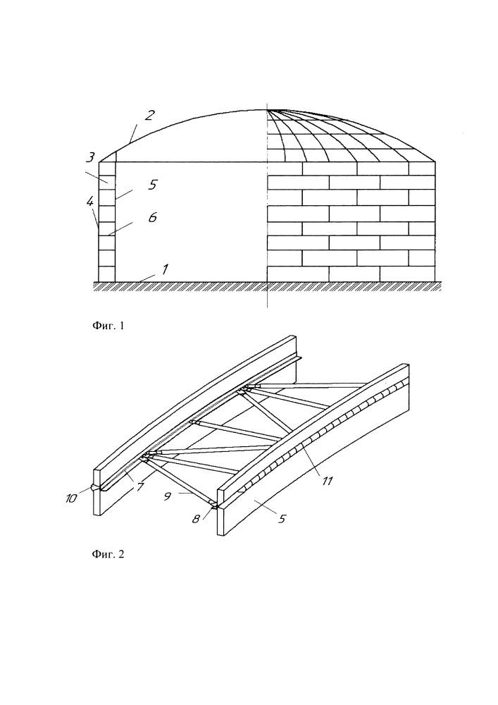 Вертикальный цилиндрический резервуар для хранения жидкостей