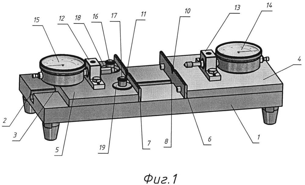 Устройство для определения температурных линейных расширений твердых материалов