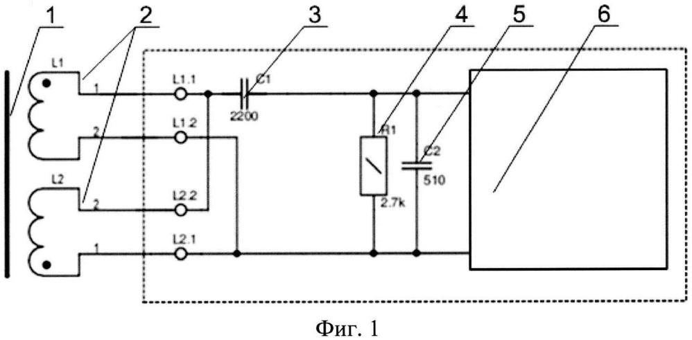 Способ диагностирования электрической изоляции в процессе дистанционного компьютерного мониторинга технологического оборудования