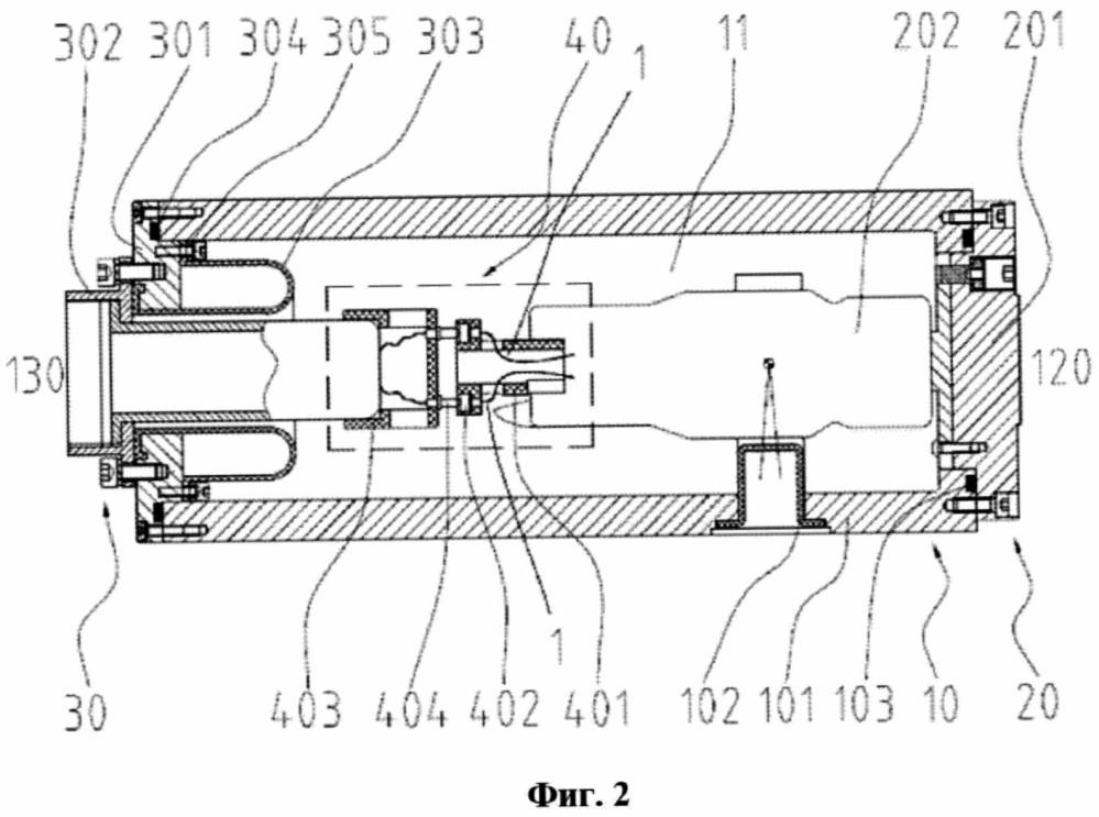 Устройство в виде рентгеновской трубки и пружинный контакт