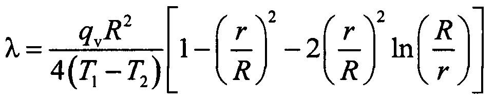 Способ измерения температурной зависимости коэффициента теплопроводности электропроводящих материалов при высоких температурах