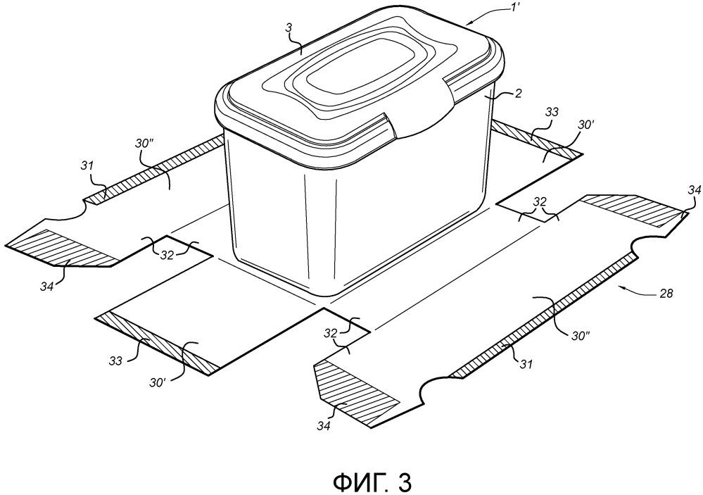 Способ изготовления и заполнения упаковки и соответствующая упаковка