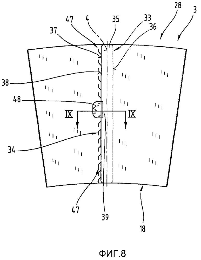 Имеющая форму манжеты наружная деталь для комбинированной упаковочной емкости, а также комбинированная упаковочная емкость (варианты)