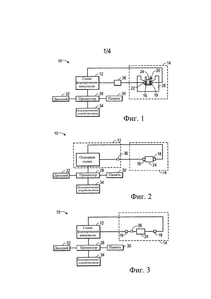 Система формирования электрических импульсов с использованием емкостной связи