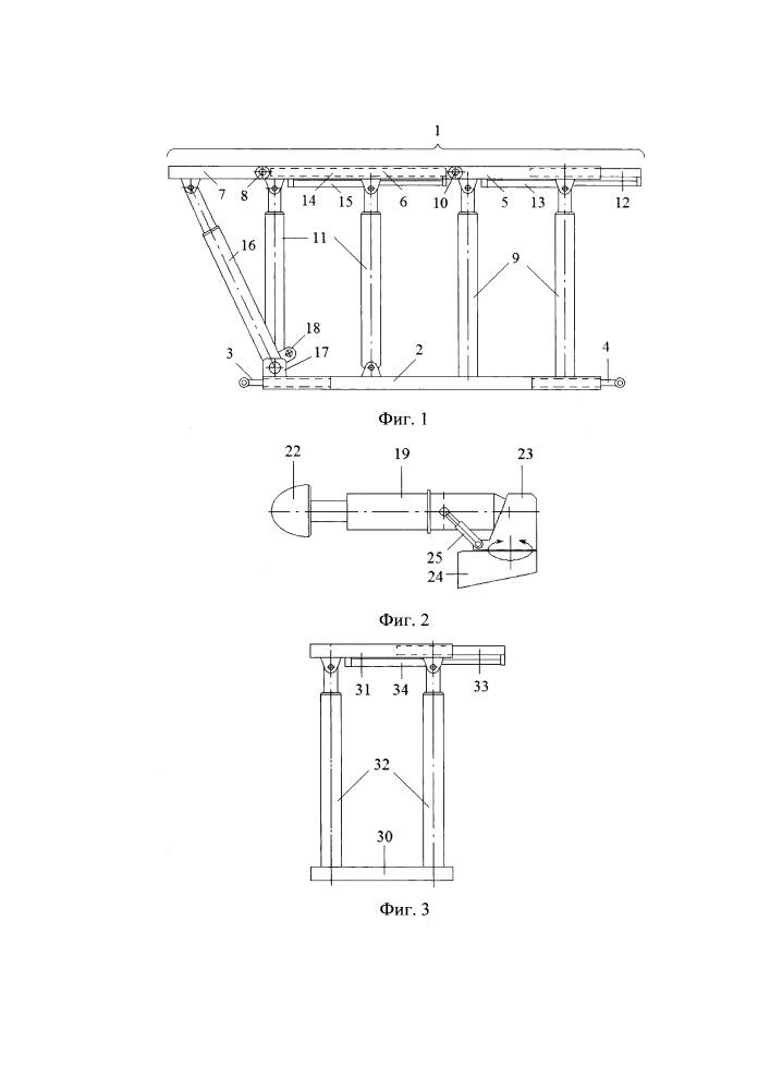 Секция механизированной крепи с устройством выпуска угля