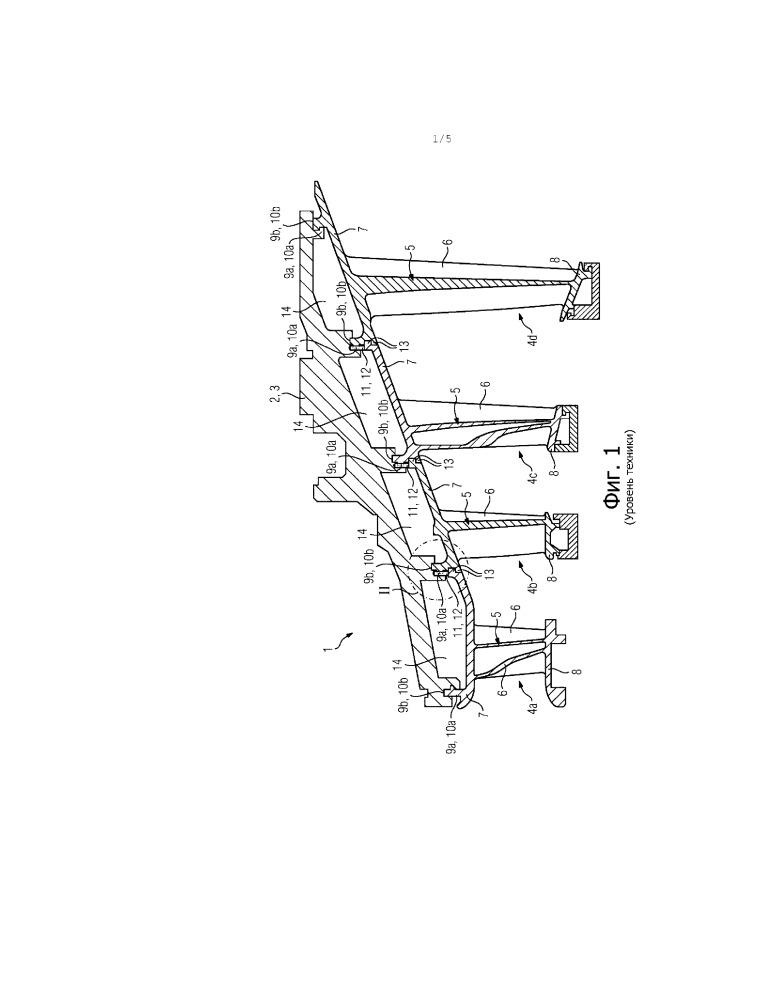 Турбомашина с несколькими ступенями направляющих лопаток и способ частичного демонтажа указанной турбомашины