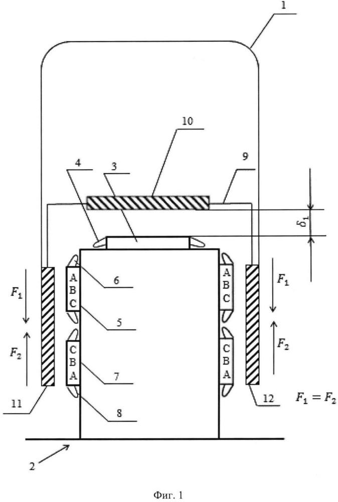 Система магнитнолевитационного транспорта