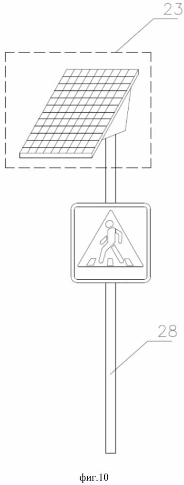 Дорожный знак с внутренней подсветкой