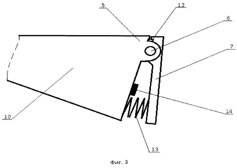 Затыльник приклада стрелкового оружия