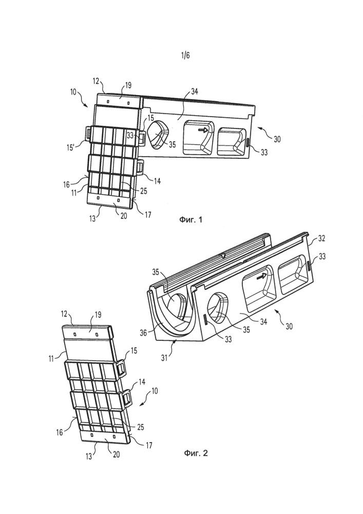Торцовая стенка лотка для поверхностного водоотведения