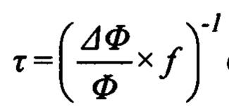 Устройство для радиационного экспресс-облучения электроники авиакосмического назначения протонами с использованием синхроциклотрона