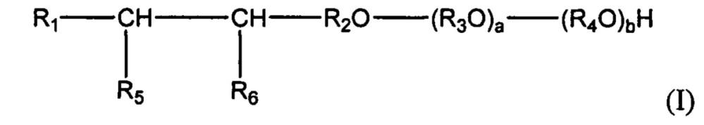 Пенное удаление жидкости с применением эфирсульфонатов спиртов