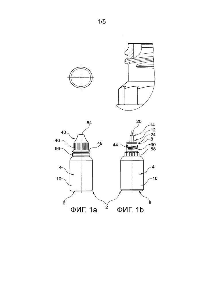 Дозирующее устройство и способ его применения