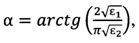 Бортовой обнаружитель с компенсацией вариаций магнитных полей