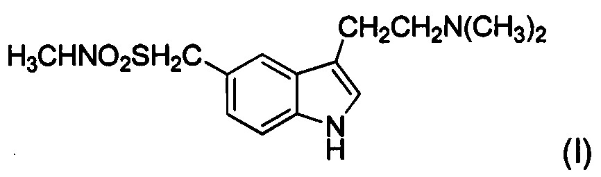 Композиции, содержащие триптановые соединения