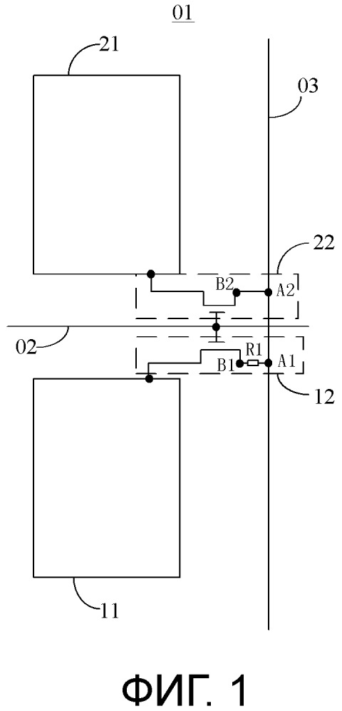 Матричная подложка и устройство отображения