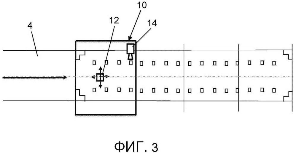 Способ точной лазерной резки полотна ленты и устройство для его осуществления