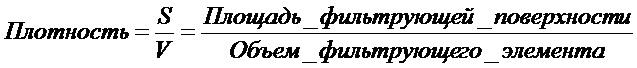 Сепарационный элемент с трехмерной циркуляционной сетью для обрабатываемой текучей среды