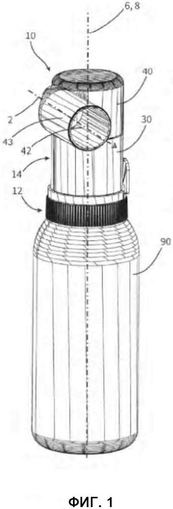 Ингаляционное устройство для ингаляции капельного тумана