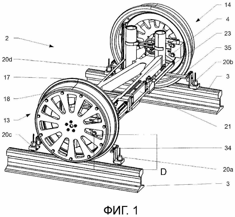 Колесный узел для транспортного средства, направляемого по железнодорожному пути