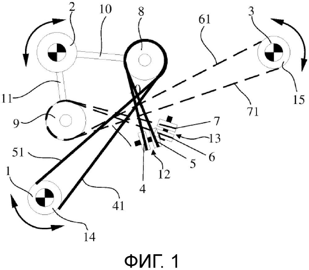 Механизм трансмиссии и хирургический инструмент