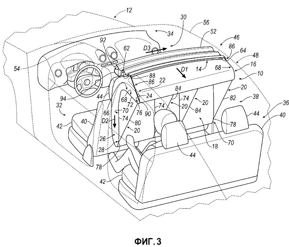 Система безопасности транспортного средства (варианты) и узел подушки безопасности транспортного средства