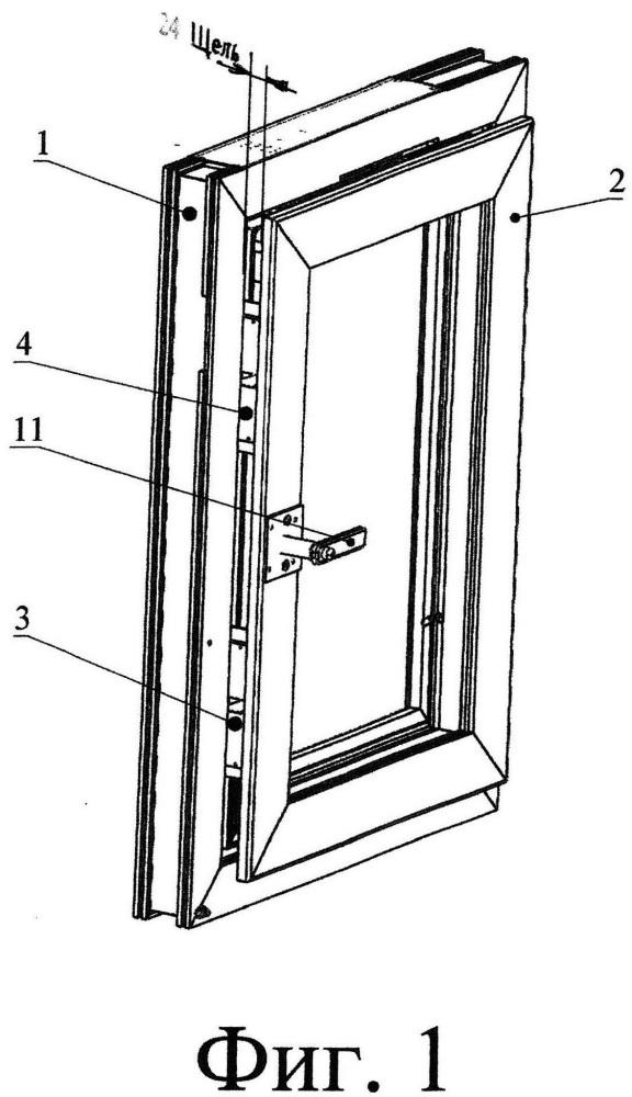 Окно, открывающееся в 3-х направлениях, и механизм для осуществления этих направлений