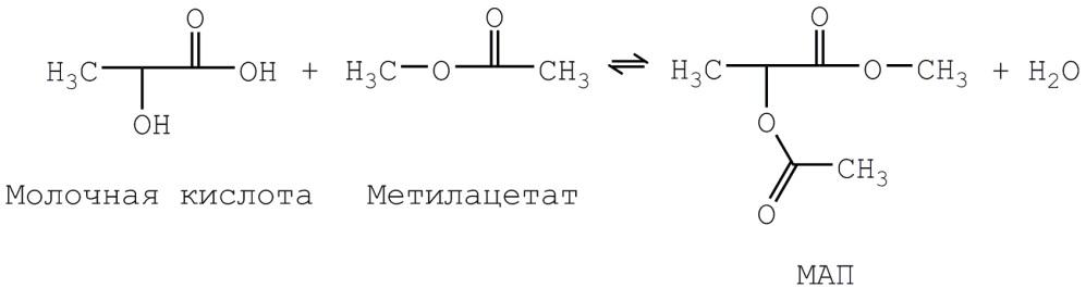 Способ получения сложных эфиров 2-ацетоксиалкановых кислот с использованием сложного эфира альфа-гидроксиалкановой кислоты и сложного эфира уксусной кислоты в качестве исходных веществ