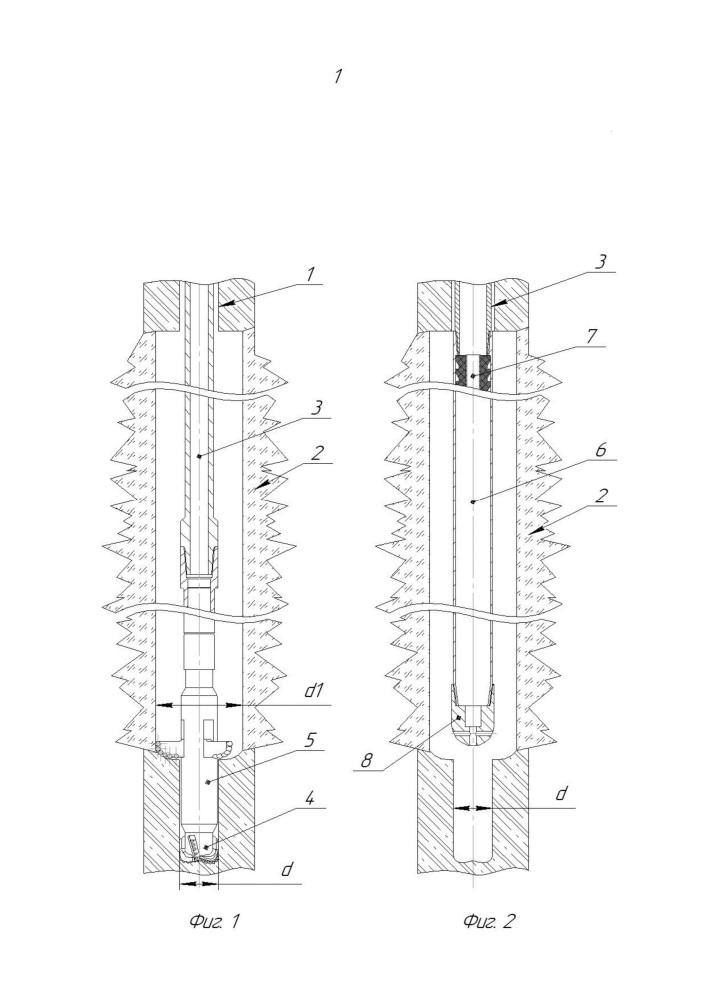 Способ установки цементного моста для проходки неустойчивых пород при бурении скважины