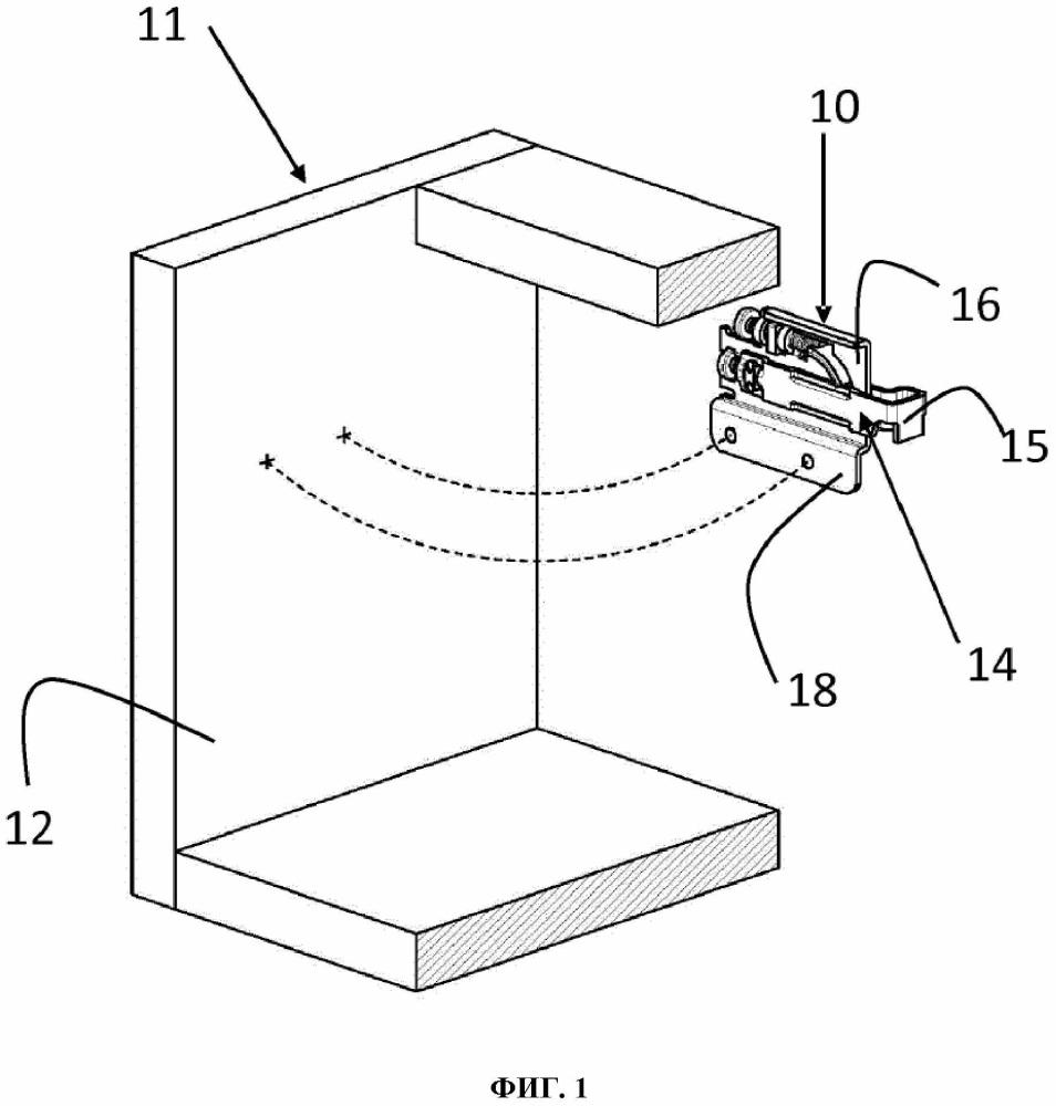 Видимый и регулируемый подвесной кронштейн для закрепления настенного шкафа на стене при помощи улучшенных фиксирующих элементов на боковой стенке настенного шкафа