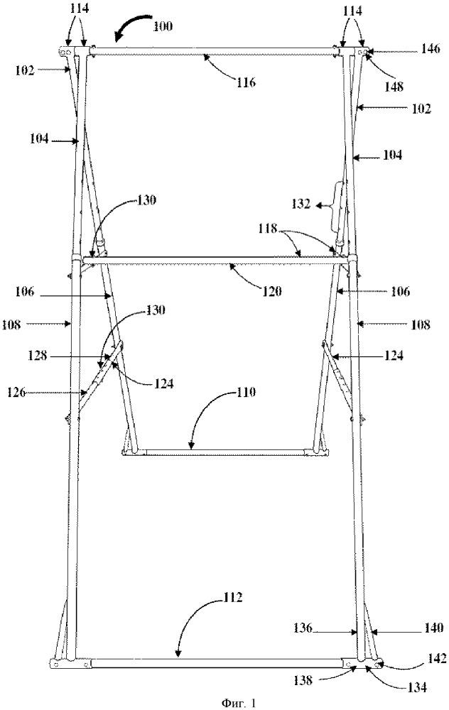 Складное отдельностоящее устройство для выполнения физических упражнений