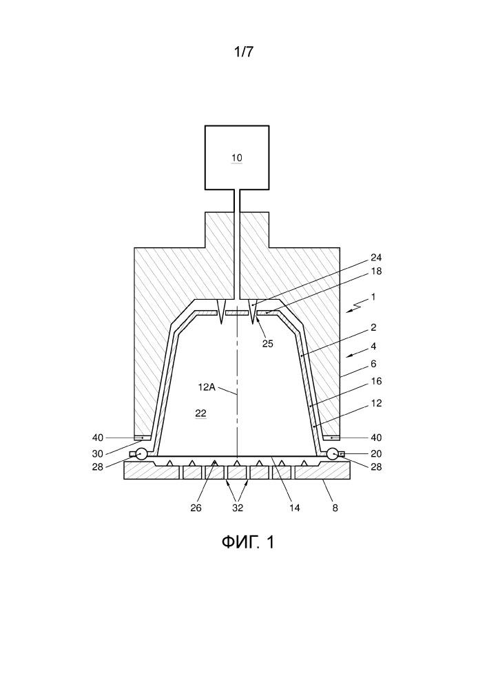 Капсула, система для приготовления пригодного для питья напитка из подобной капсулы и применение подобной капсулы в устройстве для приготовления напитков