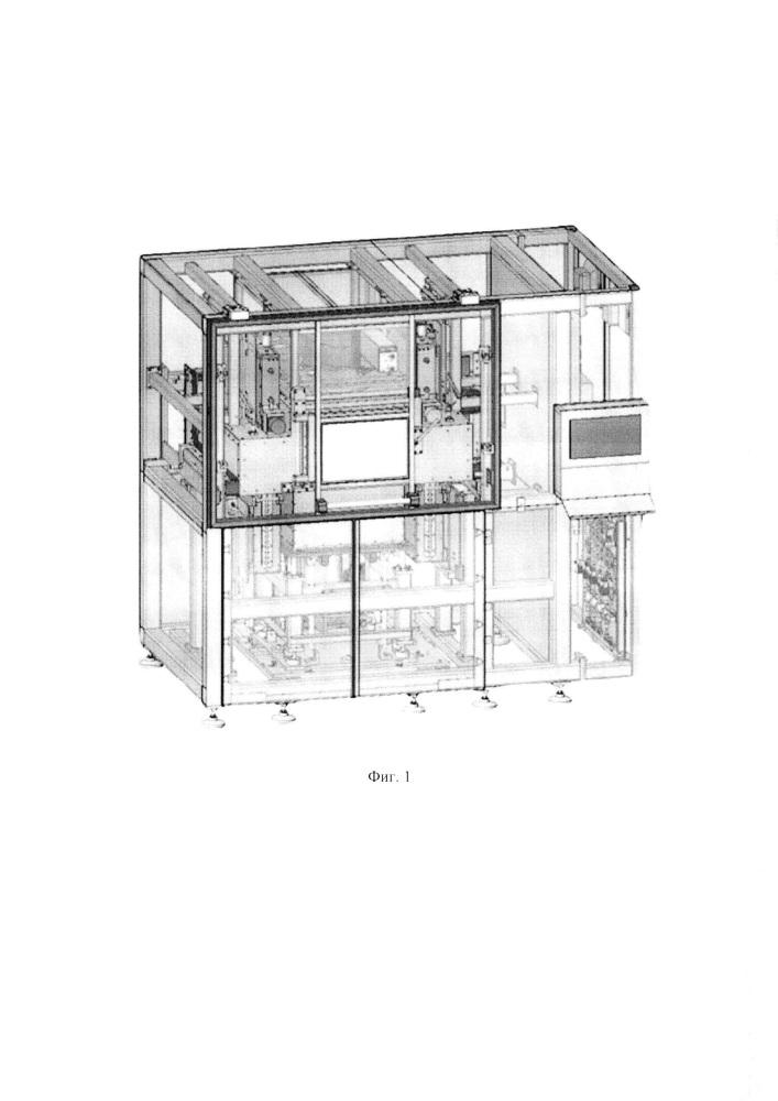 Устройство для получения изделий из высокотемпературных полимеров методом селективного лазерного спекания