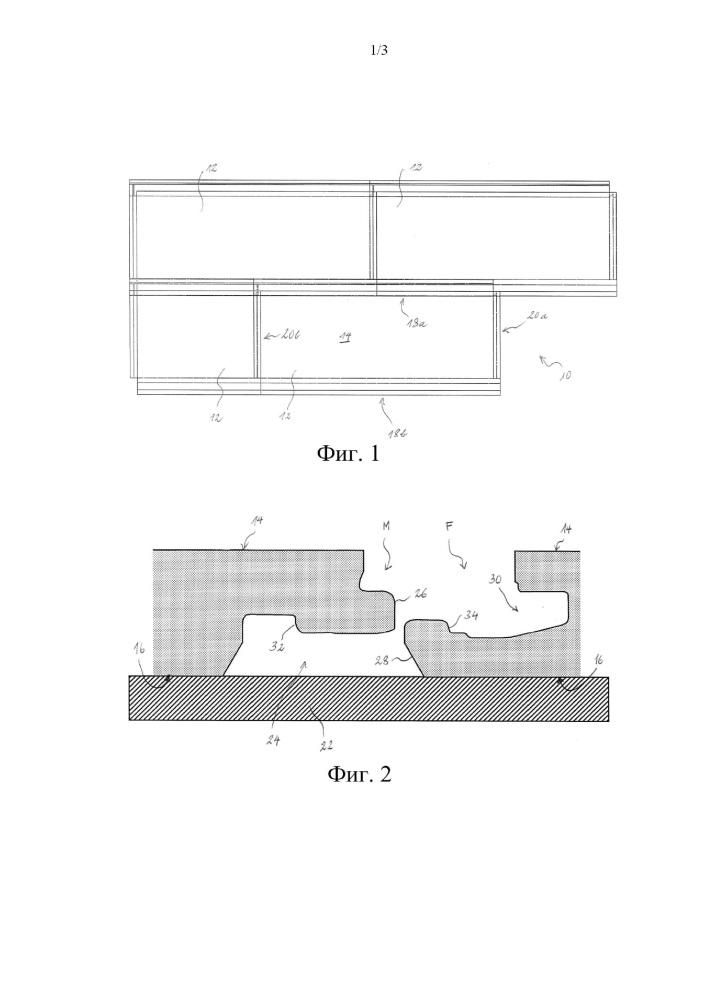 Хиральный гибкий прямоугольный элемент напольного покрытия