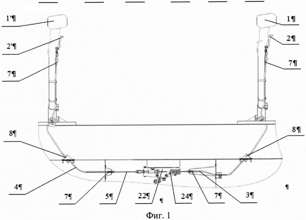 Устройство торможения колес шасси вертолета