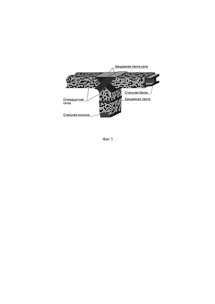 Огнезащитное интумесцентное рулонное покрытие