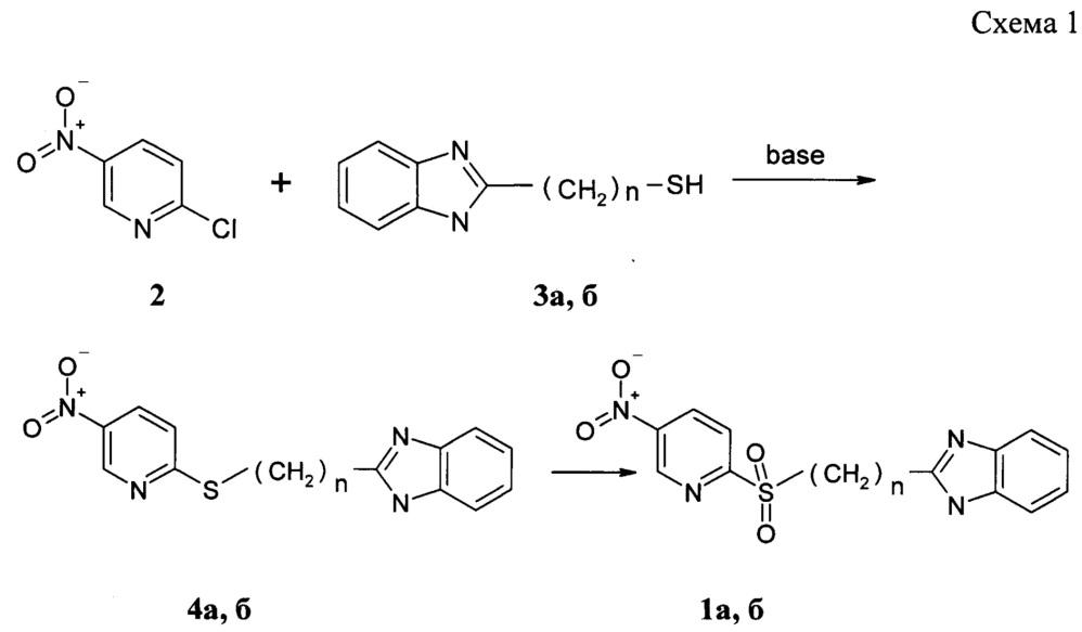 Производные нитропиридина, обладающие антибактериальной и протистоцидной активностью