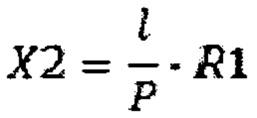 Способ измерения вертикальной координаты центра тяжести объекта