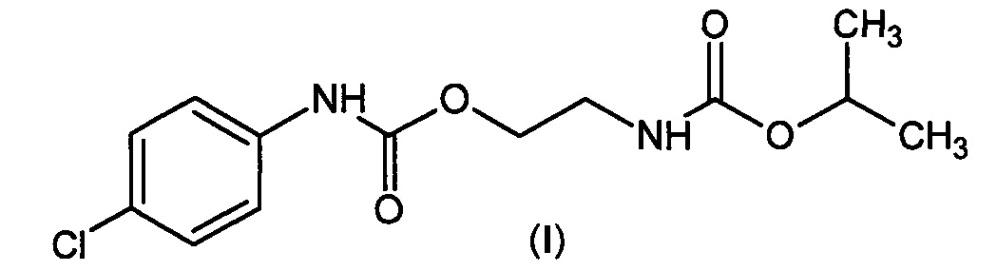 Способ получения регулятора роста растений n-(изопропоксикарбонил)-о-(4-хлорфенилкарбамоил)этаноламина