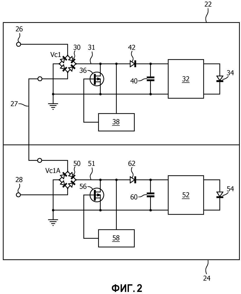 Схема возбудителя светоизлучающих диодов, осветительное устройство и способ возбуждения