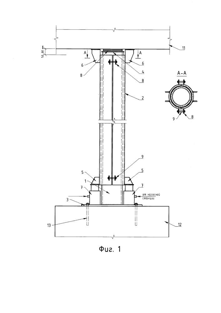 Устройство для усиления балок промежуточной жесткой опорой