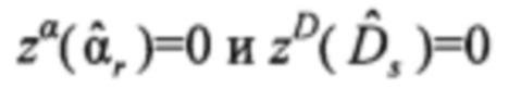 Способ пассивного определения координат источников гидроакустического излучения