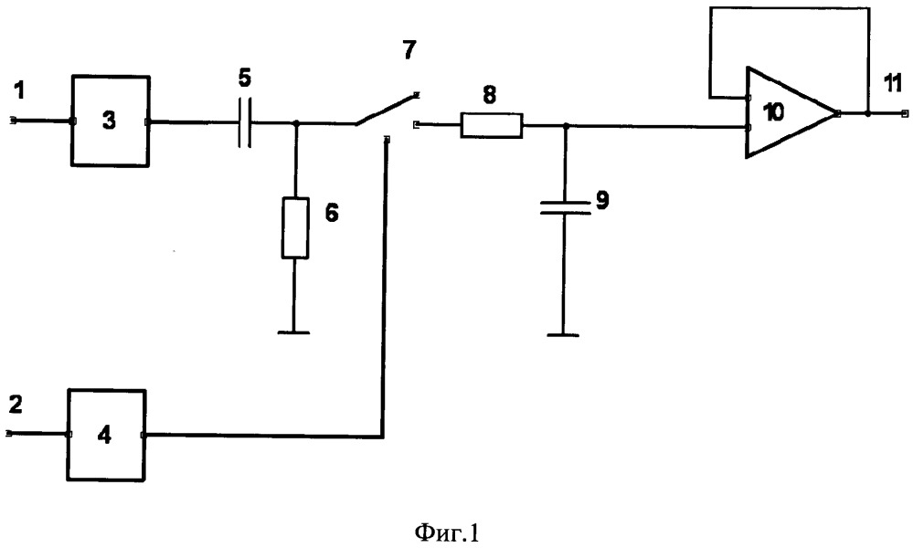Фазочувствительный амплитудный демодулятор