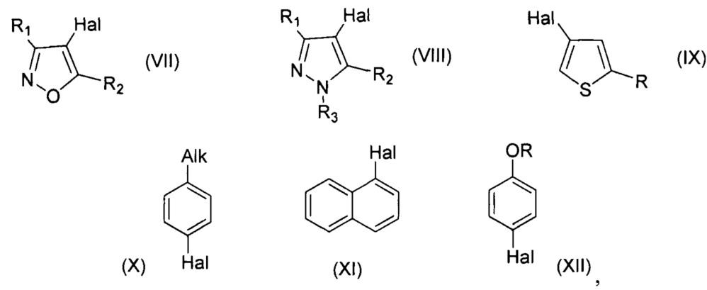 Способ получения галогенпроизводных ароматических и гетероароматических соединений