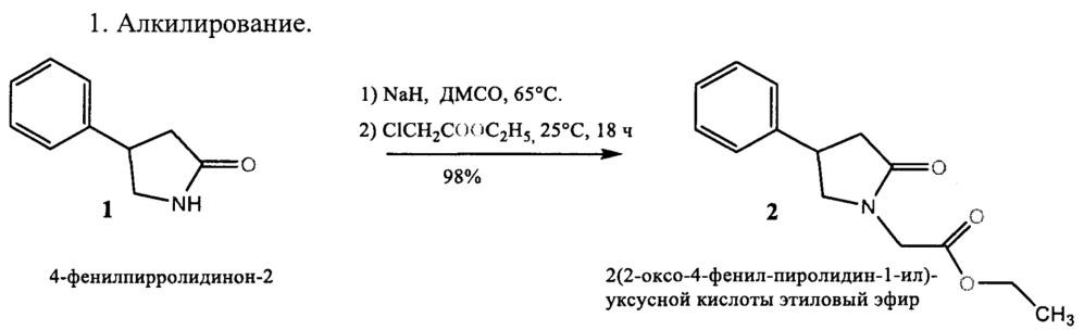 Способ крупномасштабного синтеза калиевой соли 2-[2-(2-оксо-4-фенилпирролидин-1-ил)ацетамидо]этансульфокислоты