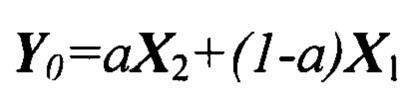 Способ компенсации геометрического шума матричного фотоприемника
