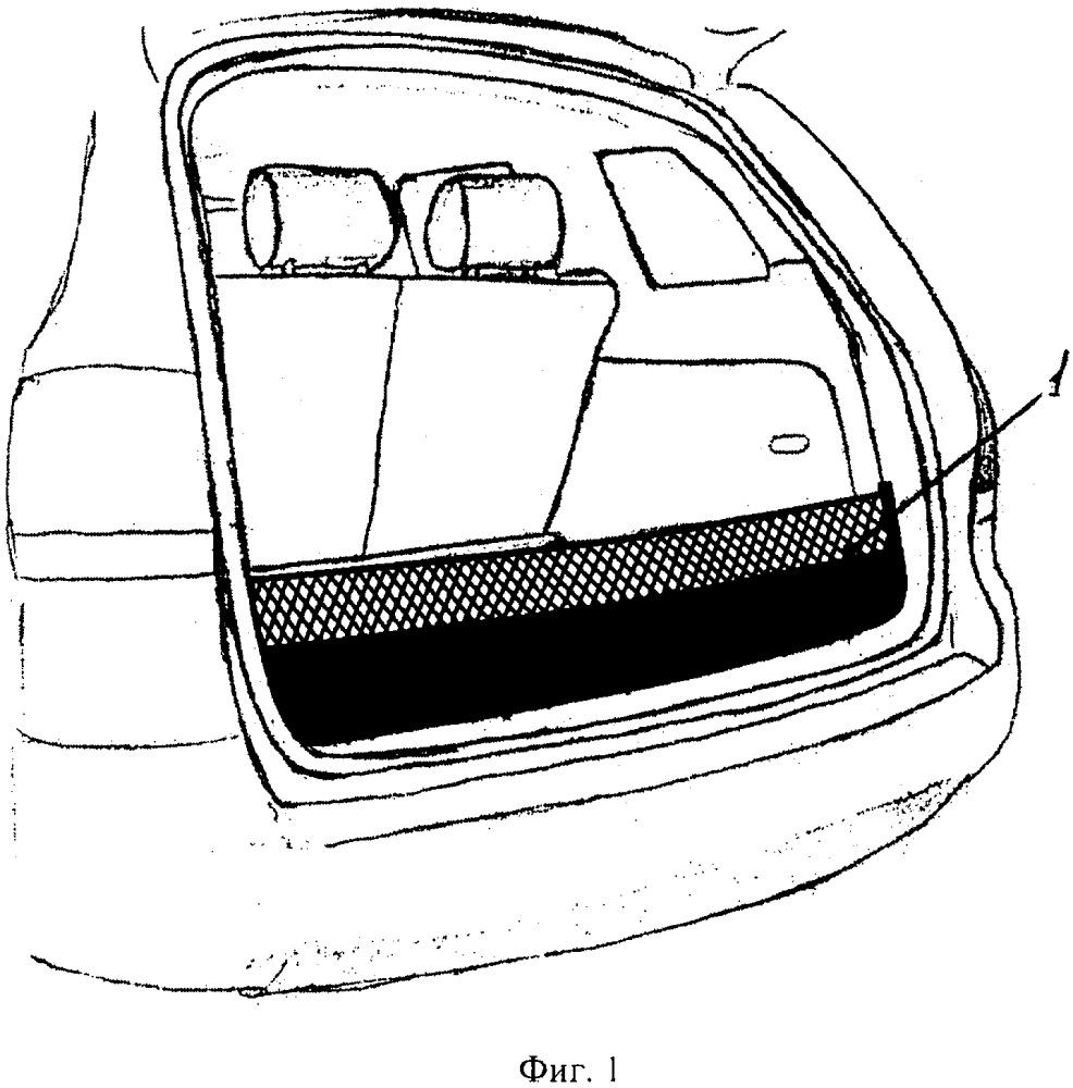 Бортик багажника автомобиля