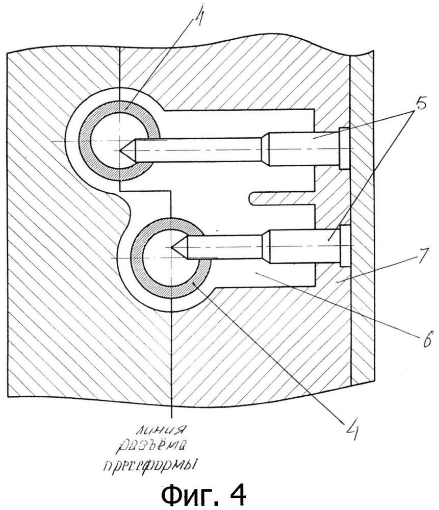 Способ изготовления разъемного солнечного коллектора с u-образными тепловыми трубками