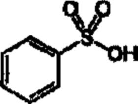 Создание профиля контролируемого высвобождения лекарственного вещества при использовании липосомной композиции в водных и безводных растворах