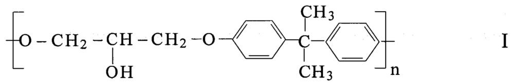 Способ получения капсулированных полигидроксиэфиров и сополигидроксиэфиров